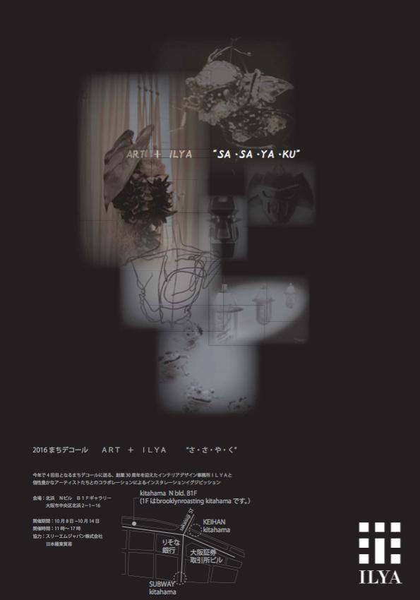 machidecor,event,design