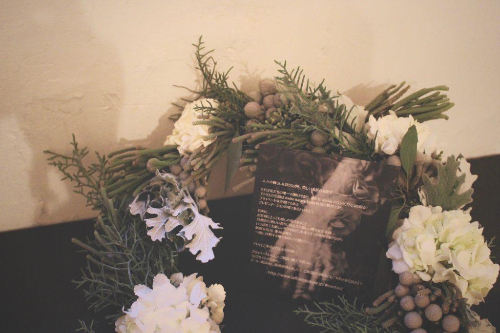 クリスマスリースレッスン,,Christmas wreath